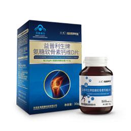 益普利生牌氨糖软骨素钙维D片