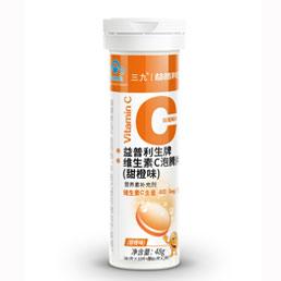 益普利生牌维生素C泡腾片(甜橙味)