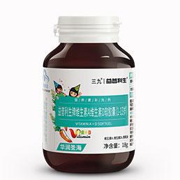 益普利生牌维生素A维生素D软胶囊(1-13岁)