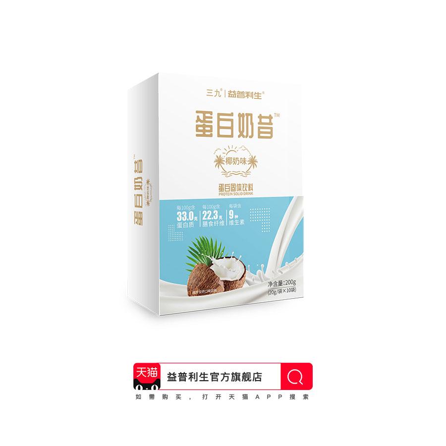 蛋白固体饮料(蛋白奶昔-椰奶味)