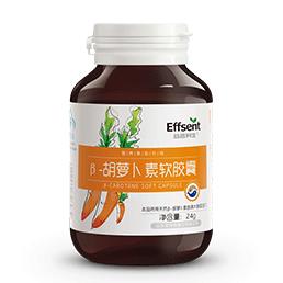 β-胡萝卜素软胶囊