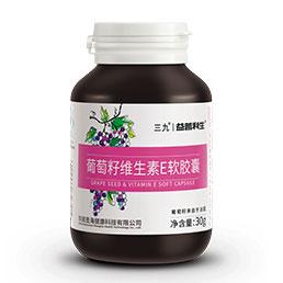 葡萄籽维生素E软胶囊